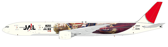 JAL - Boeing 777-300 (JC Wings 1:200)