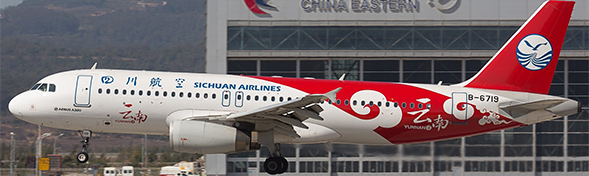 Sichuan Airlines - Airbus A320-200 (JC Wings 1:400)