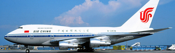 Air China - Boeing 747SP (JC Wings 1:400)