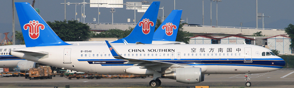 China Southern Airlines - Airbus A320 (JC Wings 1:400)