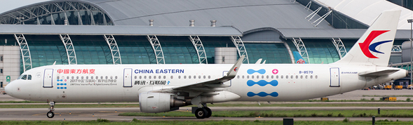 China Eastern Airlines - Airbus A321 (JC Wings 1:400)