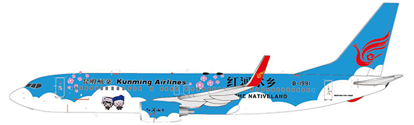 Kunming Airlines - Boeing 737-800 (JC Wings 1:400)
