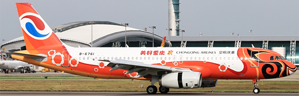 Chongqing Airlines - Airbus A320 (JC Wings 1:400)