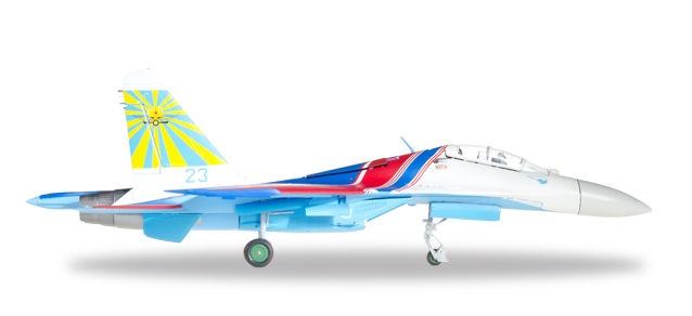 Russian Knights Aerobatic Demonstration Team - Sukhoi SU-27UB (Herpa Wings 1:72)