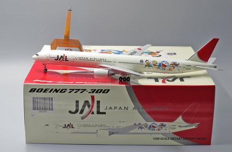 Japan Airlines - Boeing 777-300 (JC Wings 1:200)