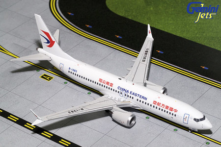 China Eastern Airlines - Boeing 737 MAX 8 (GeminiJets 1:200)