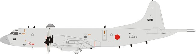 Japan Navy - Lockheed (Kawasaki) P-3C Orion (Inflight200 1:200)