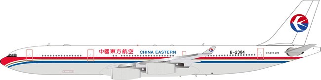 China Eastern Airlines - Airbus A340-300 (Inflight200 1:200)
