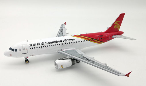 Shenzhen Airlines - Airbus A320-200 (Inflight200 1:200)