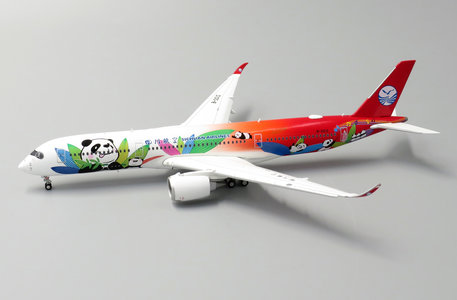 Sichuan Airlines - Airbus A350-900 (JC Wings 1:400)