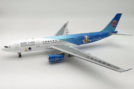 China Southern Airlines - Airbus A330-200 (Inflight200 1:200)