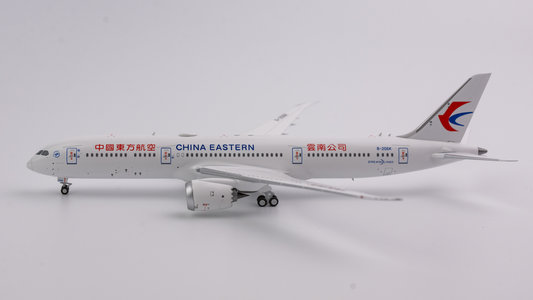 China Eastern - Boeing 787-9 (NG Models 1:400)
