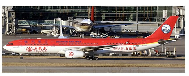 Sichuan Airlines - Airbus A330-300 (Aviation400 1:400)