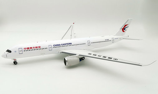 China Eastern Airlines - Airbus A350-900 (Inflight200 1:200)