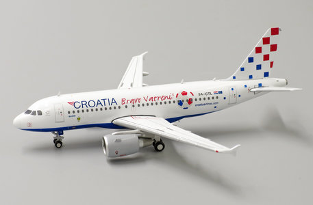 Croatia Airlines - Airbus A319 (JC Wings 1:400)