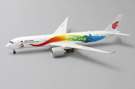 Air China - Airbus A350-900 (JC Wings 1:400)