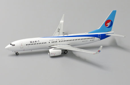 Hebei Airlines - Boeing 737-800 (JC Wings 1:400)
