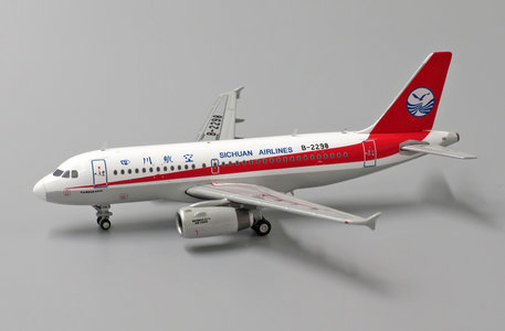 Sichuan Airlines - Airbus A319 (JC Wings 1:400)