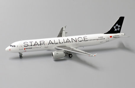 Air China - Airbus A321 (JC Wings 1:400)