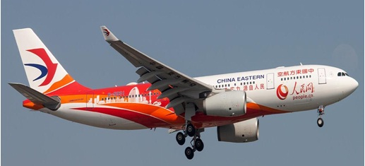 China Eastern Airlines - Airbus A330-200 (Aviation400 1:400)