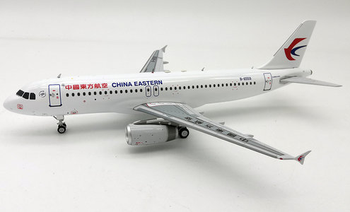 China Eastern Airlines - Airbus A320-232 (Inflight200 1:200)