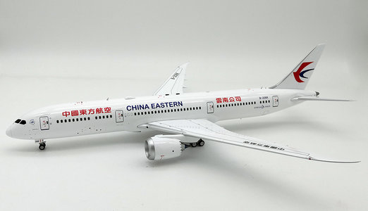China Eastern Airlines - Boeing 787-9 (Inflight200 1:200)