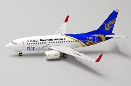 Kunming Airlines - Boeing 737-700 (JC Wings 1:400)