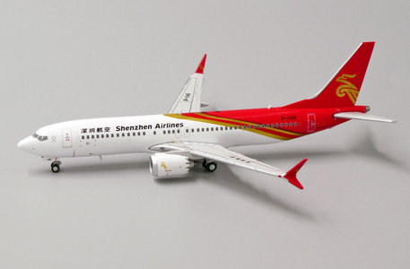 Shenzhen Airlines - Boeing 737 MAX 8 (JC Wings 1:400)