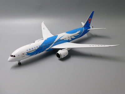 China Southern Airlines - Boeing 787-9 (JC Wings 1:200)