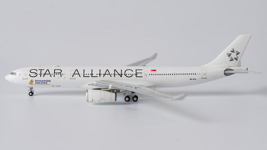 Singapore Airlines - Airbus A330-300 (NG Models 1:400)