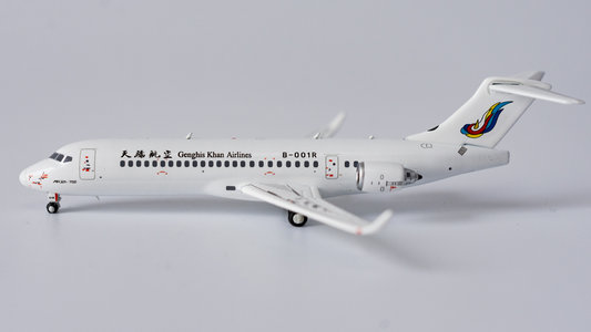 Genghis Khan Airlines - Comac ARJ21-700 (NG Models 1:400)