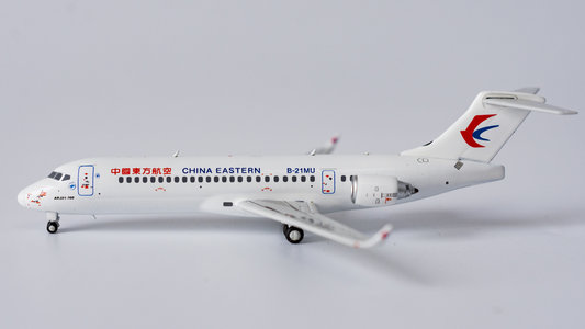 China Eastern Airlines - Comac ARJ21-700 (NG Models 1:400)