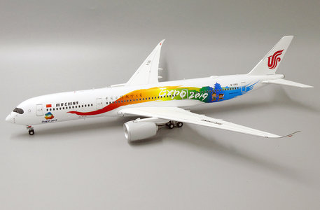 Air China - Airbus A350-900 (JC Wings 1:200)