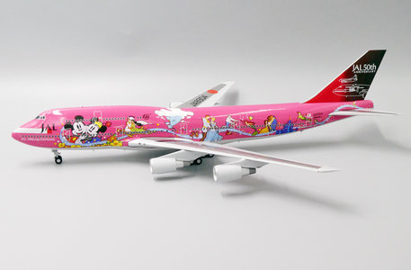 Japan Airlines - Boeing 747-400D (JC Wings 1:200)