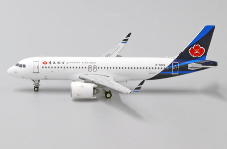 Qingdao Airlines - Airbus A320neo (JC Wings 1:400)