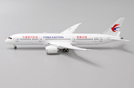 China Eastern Airlines - Boeing 787-9 (JC Wings 1:400)
