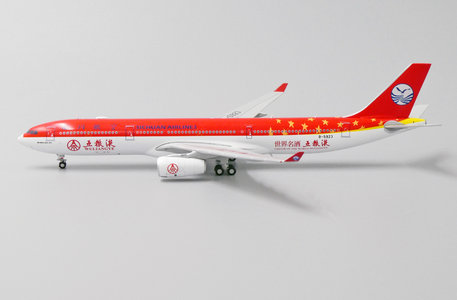 Sichuan Airlines - Airbus A330-300 (JC Wings 1:400)