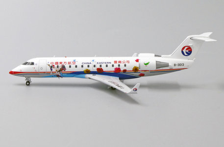 China Eastern Airlines - Bombardier CRJ-200ER (JC Wings 1:200)