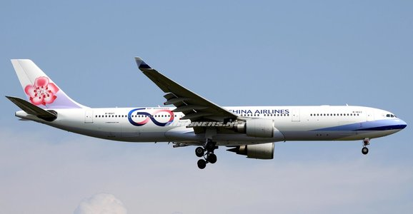 China Airlines - Airbus A330-300 (Aviation400 1:400)