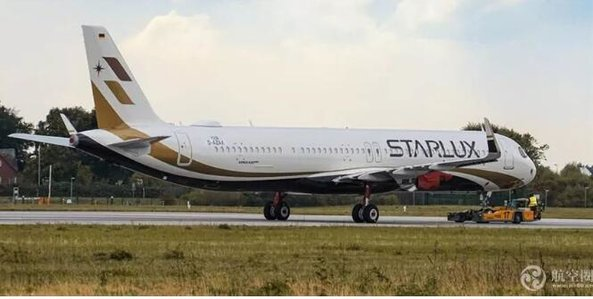 STARLUX Airlines - Airbus A321neo (Aviation200 1:200)