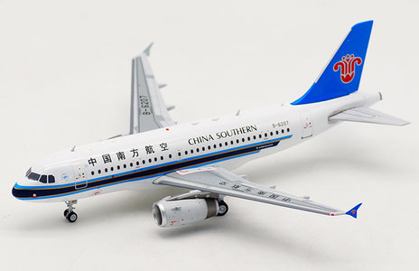 China Southern Airlines - Airbus A319-132 (Inflight200 1:200)