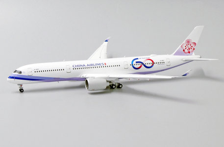 China Airlines - Airbus A350-900 (JC Wings 1:400)