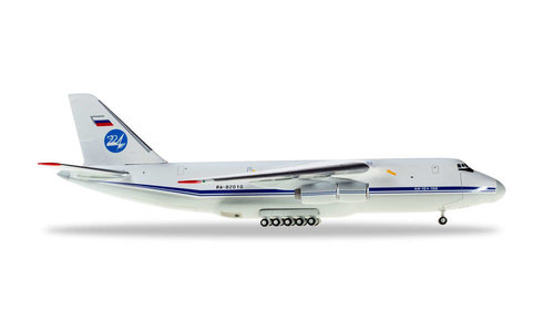 224 Flight Unit State Airlines - Antonov AN-124 (Herpa Wings 1:500)
