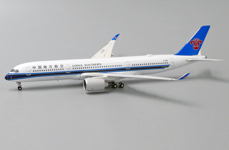 China Southern Airlines - Airbus A350-900 (JC Wings 1:400)