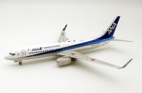 ANA All Nippon Airways - Boeing 737-800 (Other (JFox) 1:200)