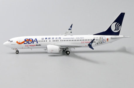 Shangdong Airlines - Boeing 737 MAX 8 (JC Wings 1:400)