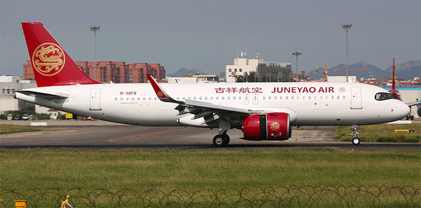Juneyao Air - Airbus A320-271N (Aviation200 1:200)