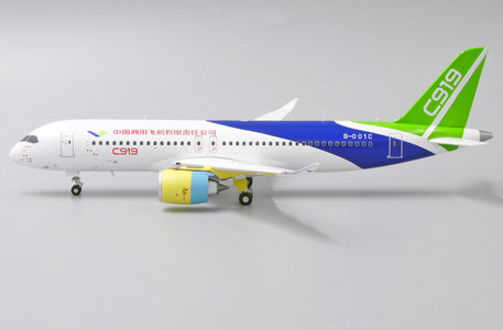 Comac - Comac C919 (JC Wings 1:200)