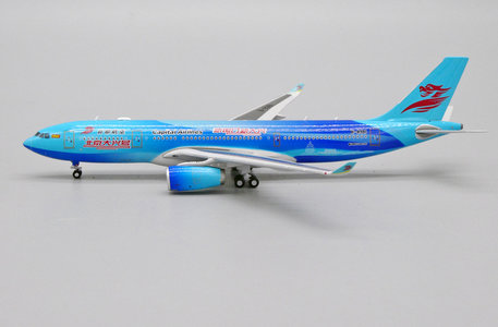 Capital Airlines - Airbus A330-200 (JC Wings 1:400)