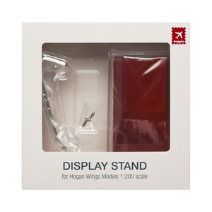 - Display stand: wooden (small) (Hogan 1:200)